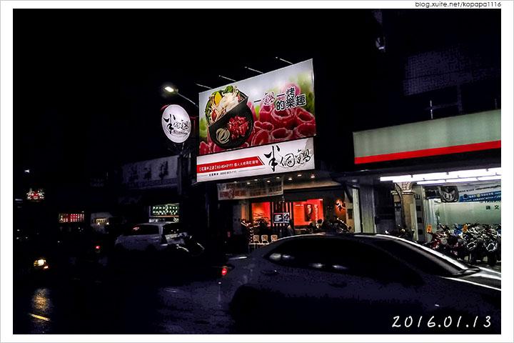 160113 花蓮市區-半個鍋個人火烤兩吃鍋物花蓮中正店(01).jpg - 2016Q1 美食記錄