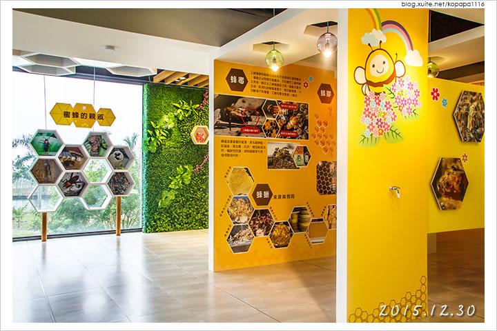 151230 花蓮鳳林-蜂之鄉蜜蜂生態教育館(11).jpg - 2015Q4 美食記錄