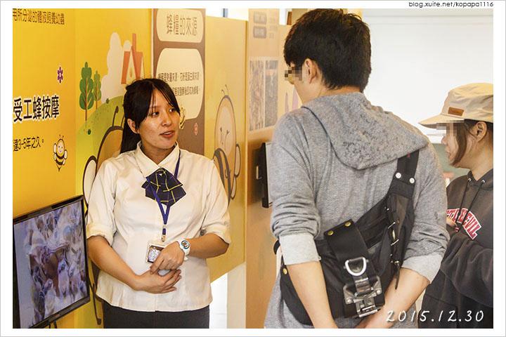 151230 花蓮鳳林-蜂之鄉蜜蜂生態教育館(14).jpg - 2015Q4 美食記錄