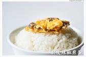 小薛食譜 :: 宅男大主廚:141011 小薛食譜-剝皮辣椒煎蛋(05).jpg
