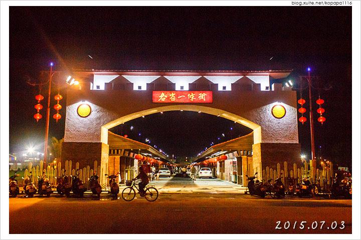 150703 花蓮市區-東大門觀光夜市(10).jpg - 2015Q3 美食記錄