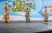 舞蹈表演:IMGP3481-1.jpg