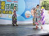 舞蹈表演:IMGP3485-11.jpg