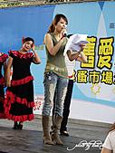 舞蹈表演:IMGP3480-11.jpg