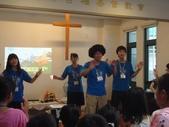 2014 暑期兒童品格營:DSC08603.JPG