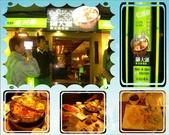 2月份大餐:鍋大爺蒙古火鍋<忠孝店>:1349116515.jpg