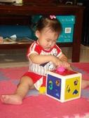 亭又寶貝1歲4個月:1768800641.jpg
