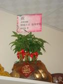 佳湘意麵小吃店:1223398836.jpg