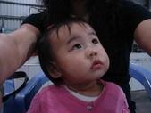 亭又寶貝1歲4個月:1768800619.jpg