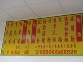 佳湘意麵小吃店:1223398837.jpg