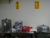 佳湘意麵小吃店:1223398842.jpg