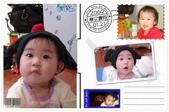 亭又寶貝1歲4個月:1768800478.jpg