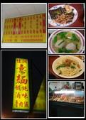 佳湘意麵小吃店:1223398845.jpg