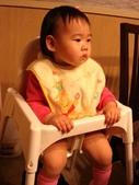 亭又寶貝1歲4個月:1768800479.jpg