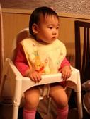 亭又寶貝1歲4個月:1768800480.jpg