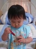 亭又寶貝1歲6個月:1216522767.jpg