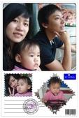 亭又寶貝1歲5個月:1756748747.jpg