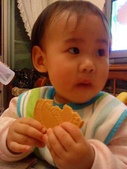 亭又寶貝1歲3個月:1801917777.jpg