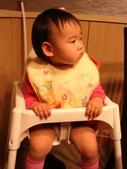 亭又寶貝1歲4個月:1768800482.jpg