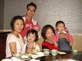 亭又寶貝1歲4個月:1768800508.jpg