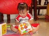 亭又寶貝1歲4個月:1768800656.jpg