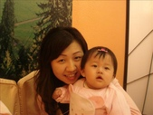 娘家母親節:內湖全家福海鮮餐廳:1228492545.jpg