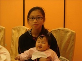 娘家母親節:內湖全家福海鮮餐廳:1228492547.jpg