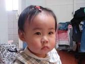 亭又寶貝1歲2個月:1197927656.jpg