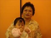 娘家母親節:內湖全家福海鮮餐廳:1228492549.jpg
