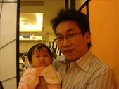 娘家母親節:內湖全家福海鮮餐廳:1228492550.jpg