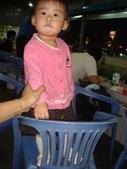 亭又寶貝1歲4個月:1768800636.jpg