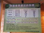 太平山蹦蹦車:1634183416.jpg