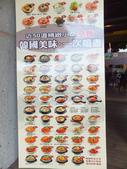 韓鄉韓國料理:1526544102.jpg