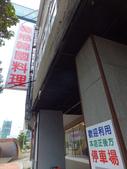 韓鄉韓國料理:1526544103.jpg