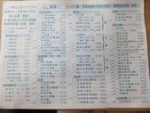 韓鄉韓國料理:1526544106.jpg