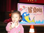 小慈的小班運動會:1227871736.jpg