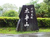 太平山蹦蹦車:1634183411.jpg