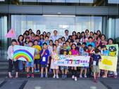 教育部線上填報照片-105年度:9-1光寶集團員工子女暑期營隊活動.JPG