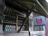 146-奮起湖.奮瑞古道-96.12.23:PICT0498.JPG