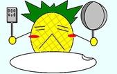 鳳梨食譜Q版:鳳梨炒飯