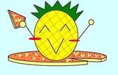 鳳梨食譜Q版:鳳梨小披薩