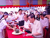 2007年民雄鳳梨文化節:2007年民雄鳳梨文化節