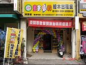 店內設施:DSC07525.JPG