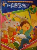 書籍圖片:DSC09331.JPG