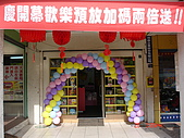 店內設施:DSC07527.JPG