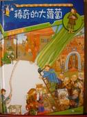 書籍圖片:DSC09315.JPG