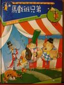 書籍圖片:DSC09319.JPG