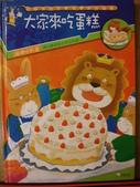 書籍圖片:DSC09333.JPG