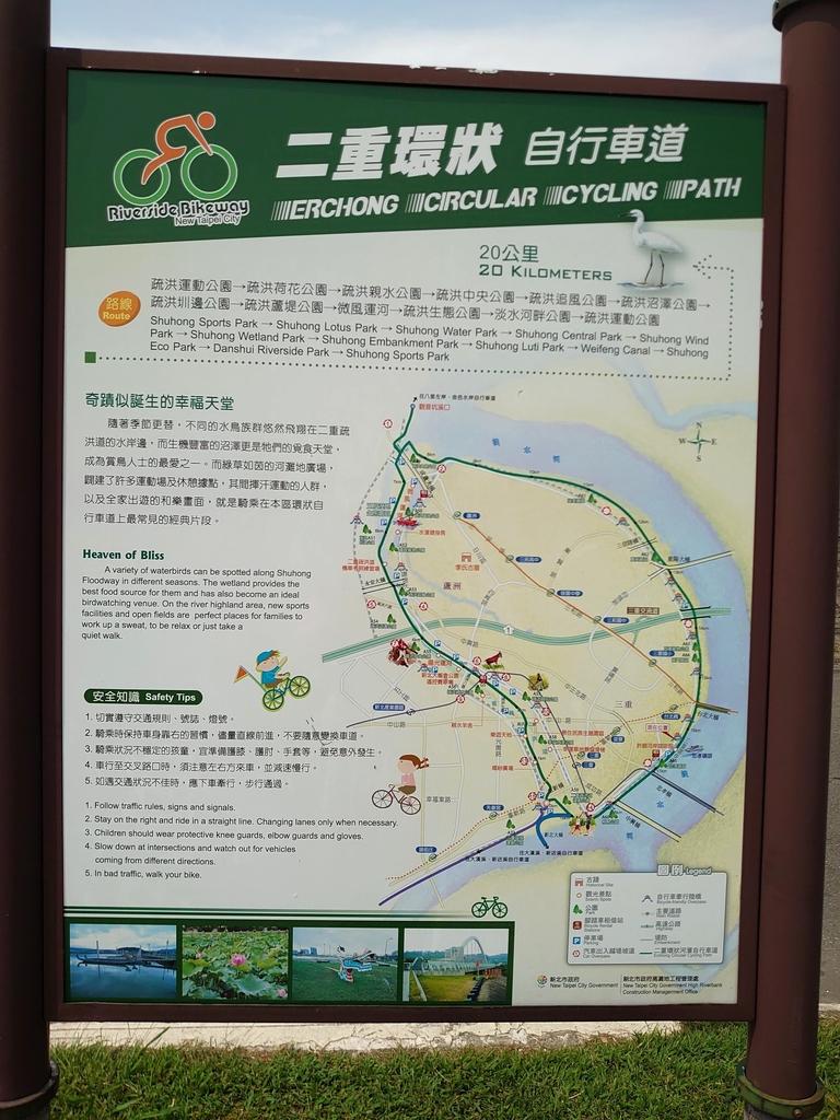 DSC_0188.JPG - 二重環狀自行車道