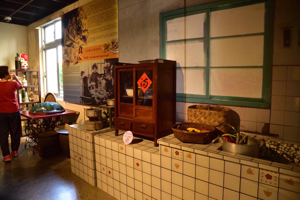 新竹市眷村博物館 (17).jpg - 新竹市眷村博物館